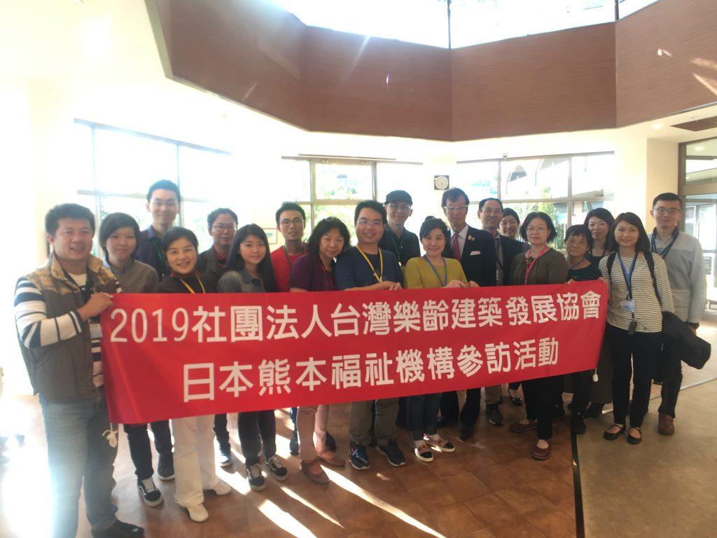 |社團法人台灣樂齡建築發展協會|合勤健康共生宅