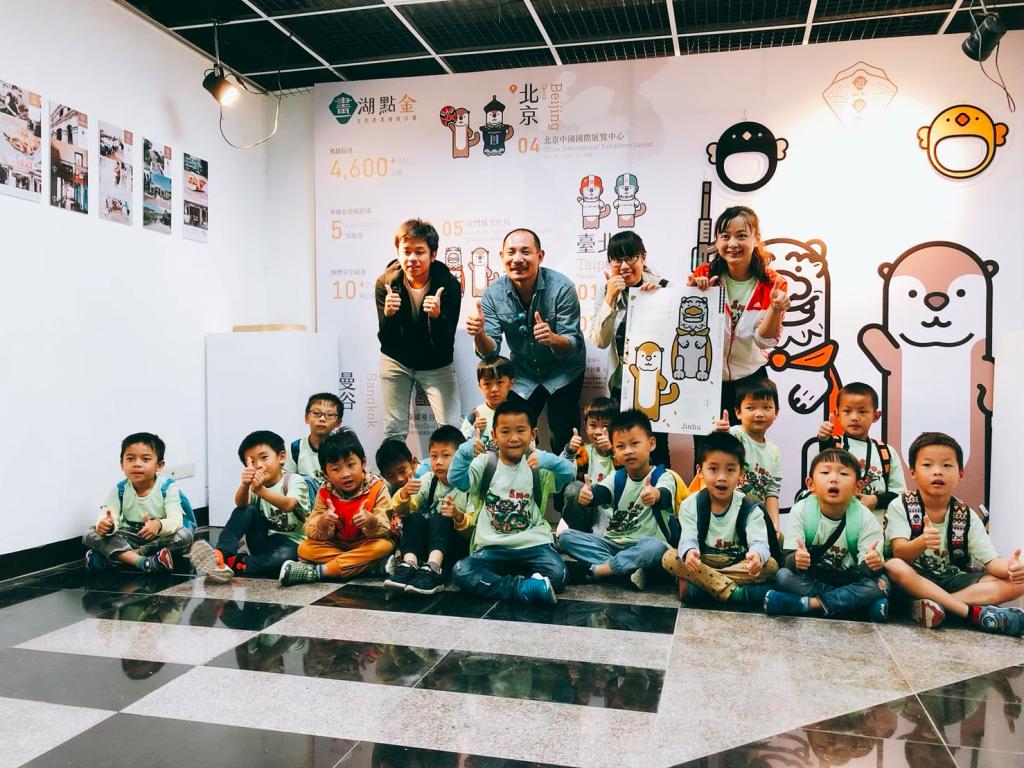 社團法人台灣樂齡建築發展協會|合勤健康共生宅